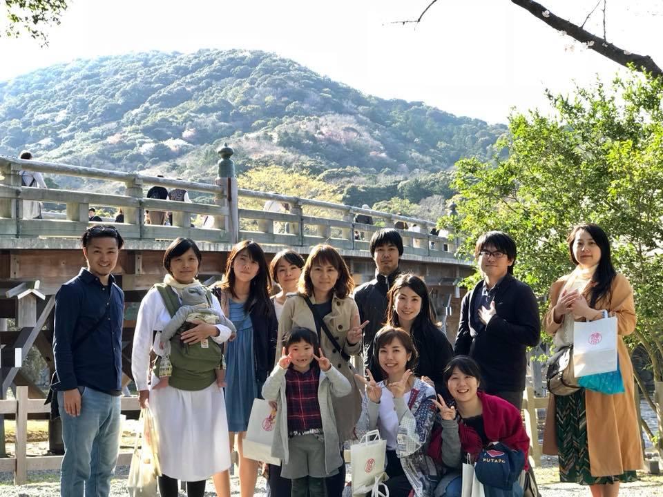 文字起こしチームと行った伊勢神宮ツアーの時の写真
