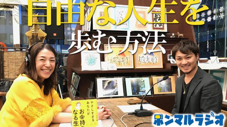 吉村かおりさんのマーベラスタイムに出演してきました